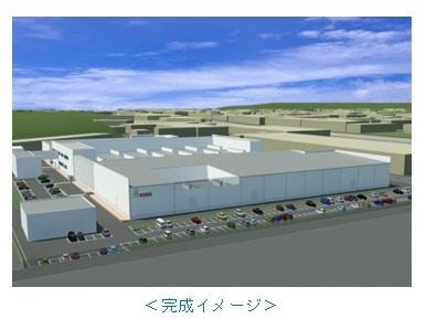 西日本工場