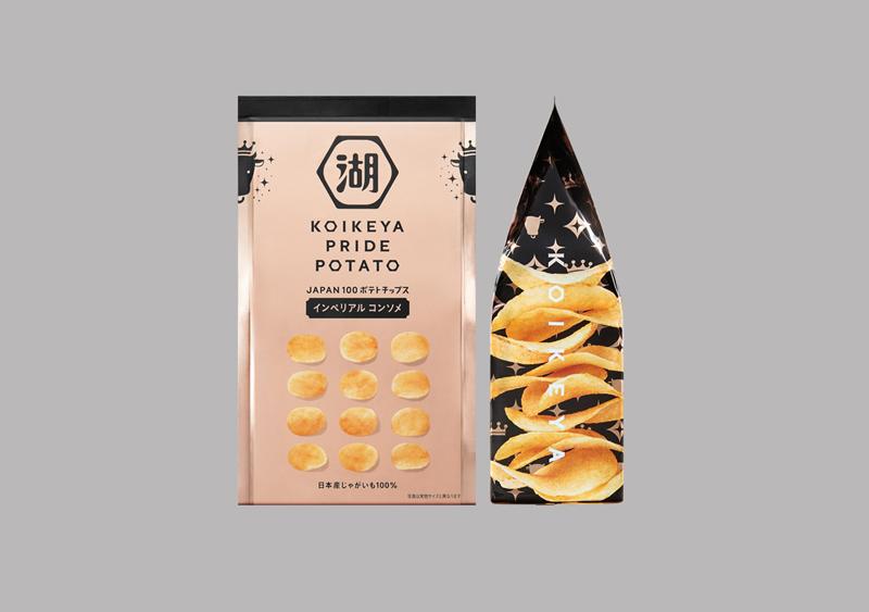 湖池屋/「プライドポテト」から珠玉のコンソメ味を発売