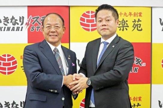 一瀬社長(左)と新井田副社長(右)