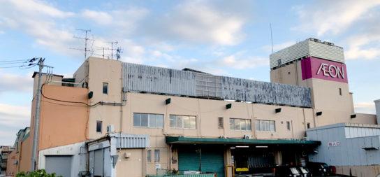 イオン戸塚店