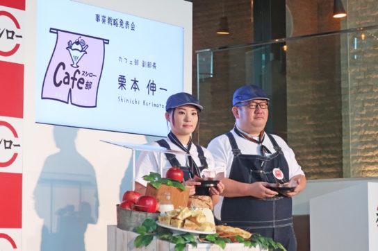 スシローカフェ部の村井部長(左)と栗本副部長(右)