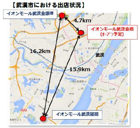 武漢市のイオンモール位置図