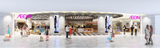 20171114aeon4 544x165 - イオン/中国・武漢市に3店舗目のイオンモール出店