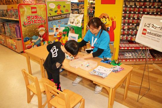 レゴスクールとコラボしたワークショップ