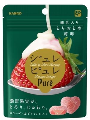 ジュレピュレ 練乳入りとちおとめ苺味