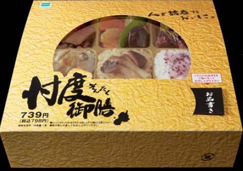 ファミリーマート/金目鯛やのどぐろ使用した高級弁当「忖度御膳」