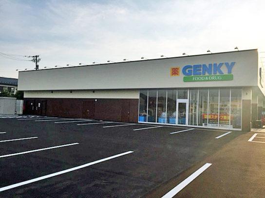 ゲンキーの店舗