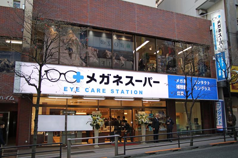 20171121megane1 - メガネスーパー/高田馬場にアイケアを強化した次世代型店舗