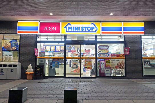 ミニストップ店舗