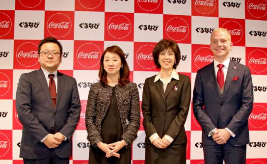 ぐるなび高橋氏、山本光子執行役員、コカ・コーラ後藤副社長、ハフ氏