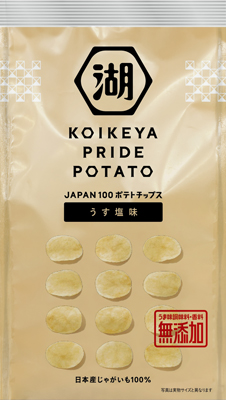 KOIKEYA PRIDE POTATO うす塩味