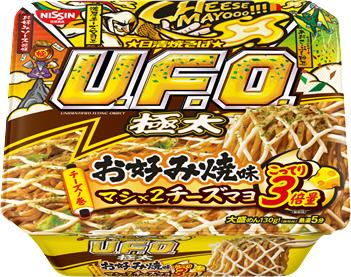 焼そばU.F.O.ビッグ極太 お好み焼味マシ×2チーズマヨ