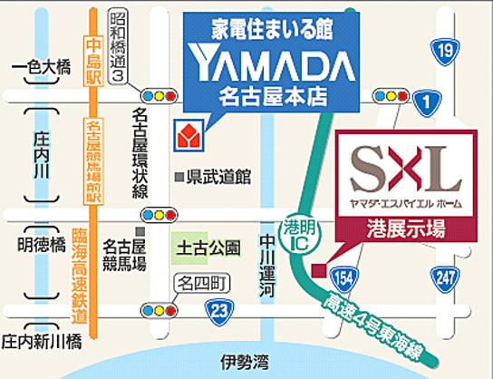 ヤマダ 電機 名古屋