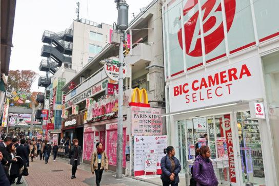 ビックカメラセレクト原宿店