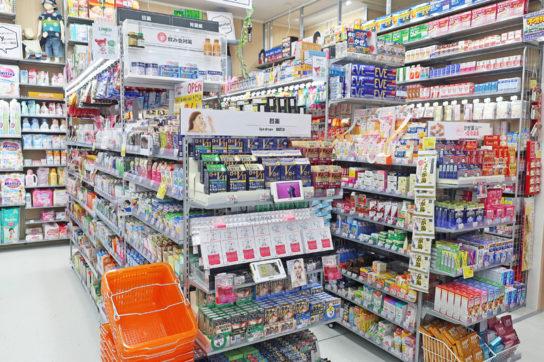 医薬品コーナー
