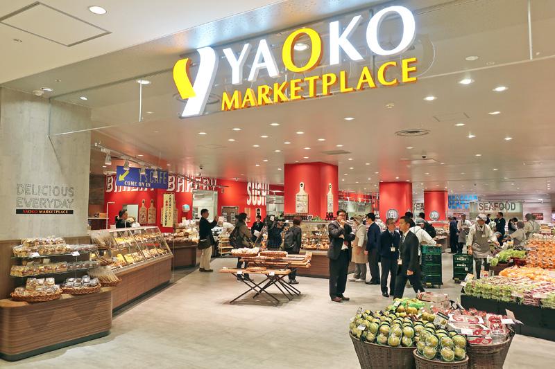 20171128yaoko 1 - ヤオコー/駅前ファッションビルに初出店、浦和パルコで新たな立地を開拓