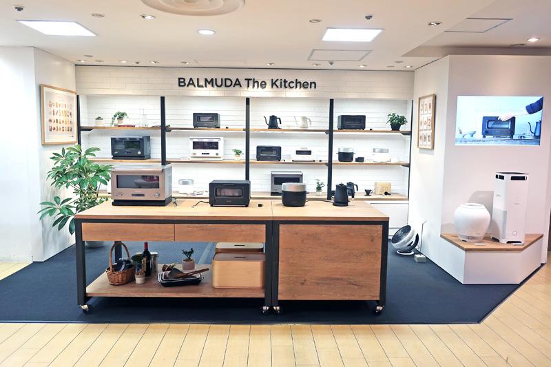 20171129balmuda 1 - バルミューダ/松屋銀座に「おいしさを体験できる」初のブランドショップ