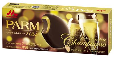 森永乳業/華やかなシャンパン風味「パルム リッチショコラ」