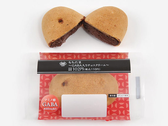 もちたま~GABA入りチョコクリーム~