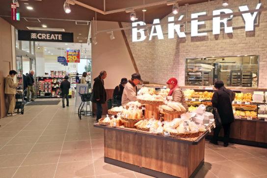 20171201peacock 6 544x362 - イオンマーケット/5年8か月ぶりの出店、団地再生で柏市に「豊四季台店」