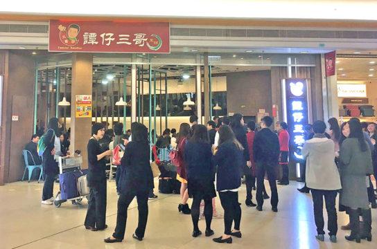 譚仔三哥米線の店舗