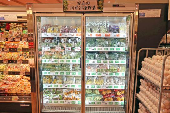 農産売場で国産冷凍野菜を販売