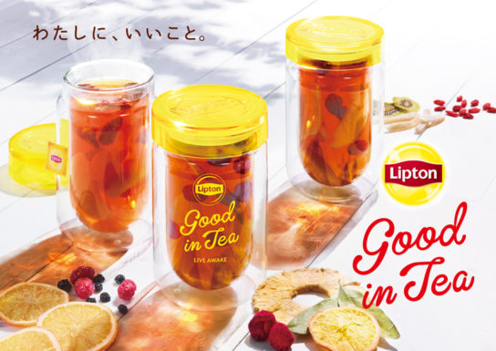 Lipton Good in Tea OMOTESANDO