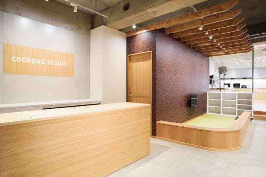 クックパッドスタジオ