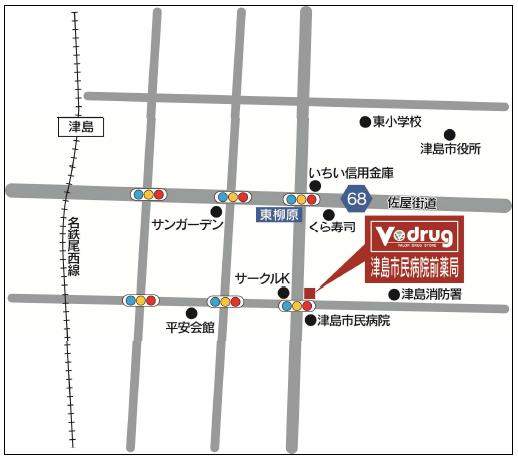 20171205vdrug - 中部薬品/愛知県にV・drug津島市民病院前薬局を出店