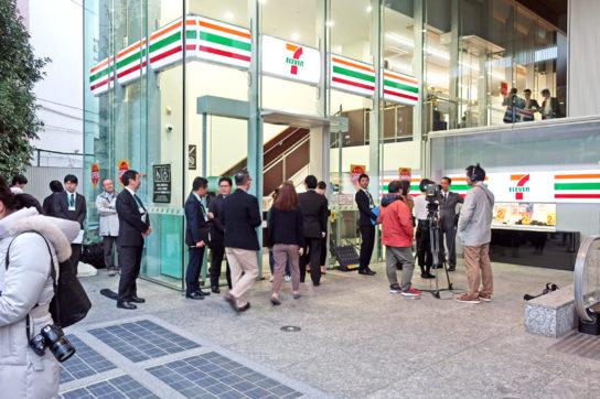 セブン-イレブン千代田二番町店