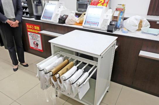 レジ袋簡易取り出し・袋開口機能を開発
