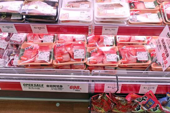 鮮魚部門の切身売場