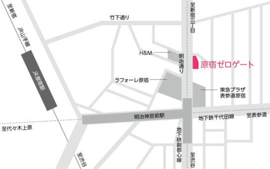 20171207parco2 544x341 - パルコ/原宿ゼロゲート出店テナント決定、LINE FRIENDS STOREなど