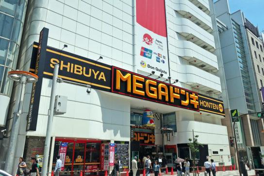 MEGAドン・キホーテ店舗