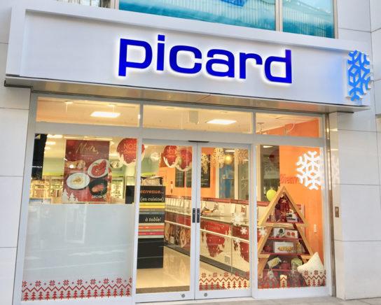 Picard 自由が丘店