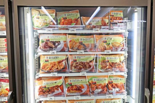 セブン-イレブンの冷凍食品売場