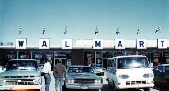 初期のアーカンソー州ロジャースの店舗