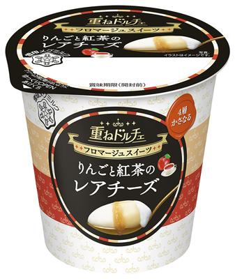 雪印メグミルク/「重ねドルチェ りんごと紅茶のレアチーズ」発売