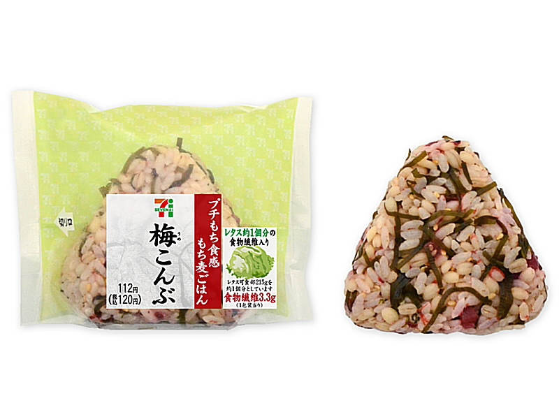 セブン‐イレブン/食物繊維レタス1個分、もち麦を使用したおにぎり
