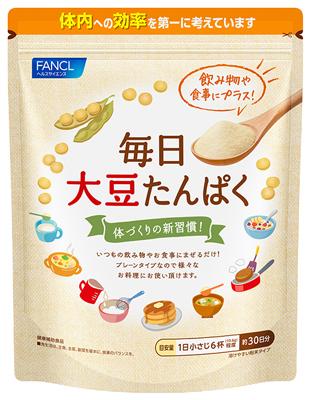 ファンケル/たんぱく質を手軽に補給「毎日大豆たんぱく」