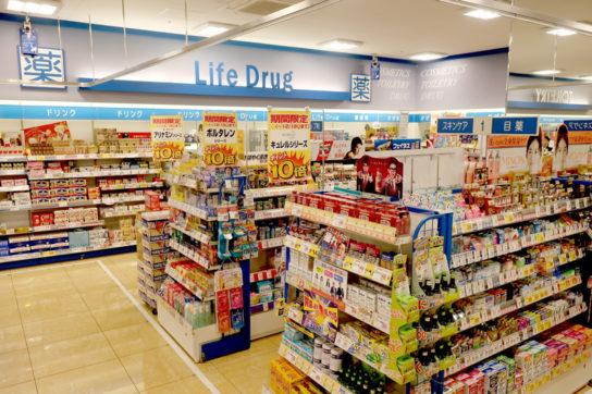 ライフ神田和泉町店のドラッグ売場