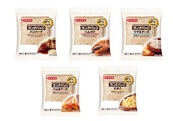 山崎製パン/ランチパックから全粒粉入りパン使用の新シリーズ