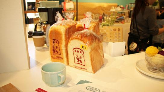 ブランジェ浅野屋のパンを使用