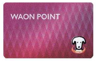 「WAON POINT」カード