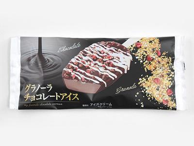グラノーラチョコレートアイス