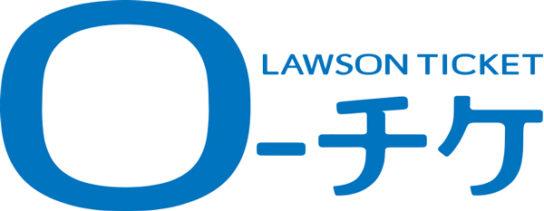 ローソンチケットの新サービスロゴ