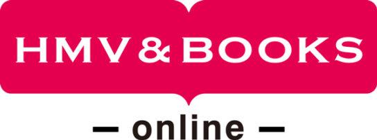 HMV&BOOKS onlineのサービスロゴ