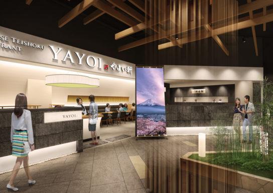 YAYOI Lot10店