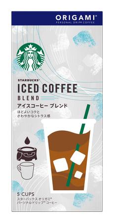 パーソナルドリップ コーヒー アイスコーヒー ブレンド