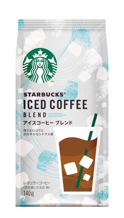 スターバックス コーヒー アイスコーヒー ブレンド